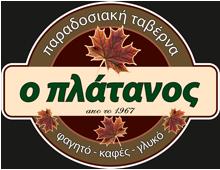 logo-platanos